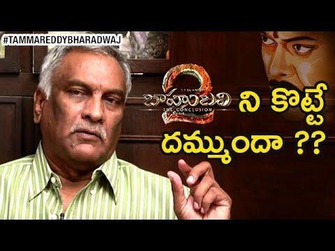 Will Uyyalawada Narasimha Reddy Movie Beat Baahubali 2 Records? | Chiranjeevi Vs Prabhas