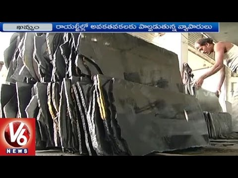 Granite Scam |  Quary Owners Fraud By Exporting Stone To Foreign Countries | Khammam | V6News