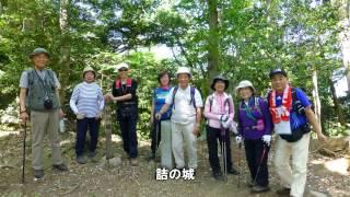 2014 05 11八王子城山 富士見台