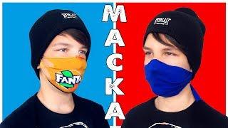 как сделать маску из шапки
