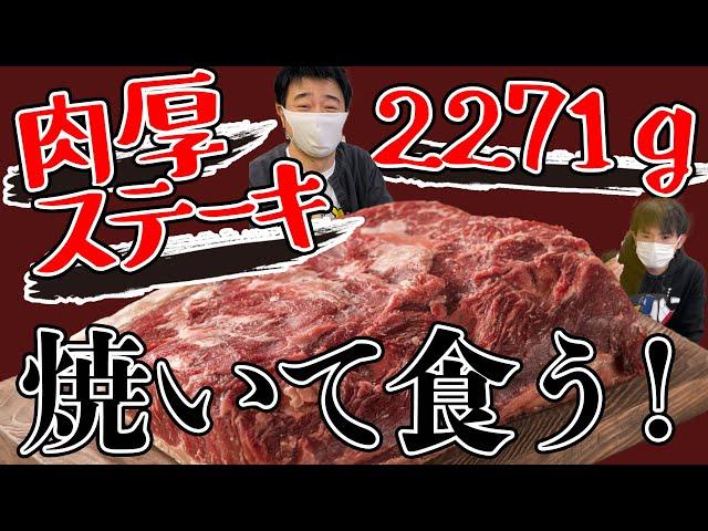 【2Kgの巨大肉】オリジナルステーキ作り&米粒364粒で寿司プラモを組み立てます!/生配信#100