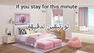 اغنية slow dance مترجمة عربي و كتابة الكلمات بالانجليزي