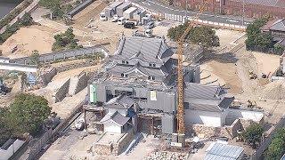 明治の廃城令(1873年)で取り壊された尼崎城の天守が145年ぶり...