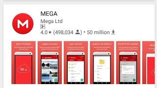 How to download mega files via iphone videos / InfiniTube