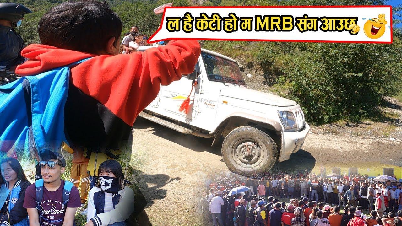 Attending Village Kot Puja || Riding with Kharayo || Beni to Village || MRB Vlog