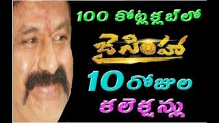 Jaisimha 10 days collections│Jaisimha 10 days box office collections new records