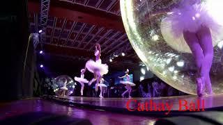 20171104, Mon Sheong Foundation, Cathay Ball, 孟嘗之夜