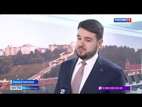 На заседании Совета ТПП Нижегородской области подведены итоги 2019 года, 26.12.2019г.