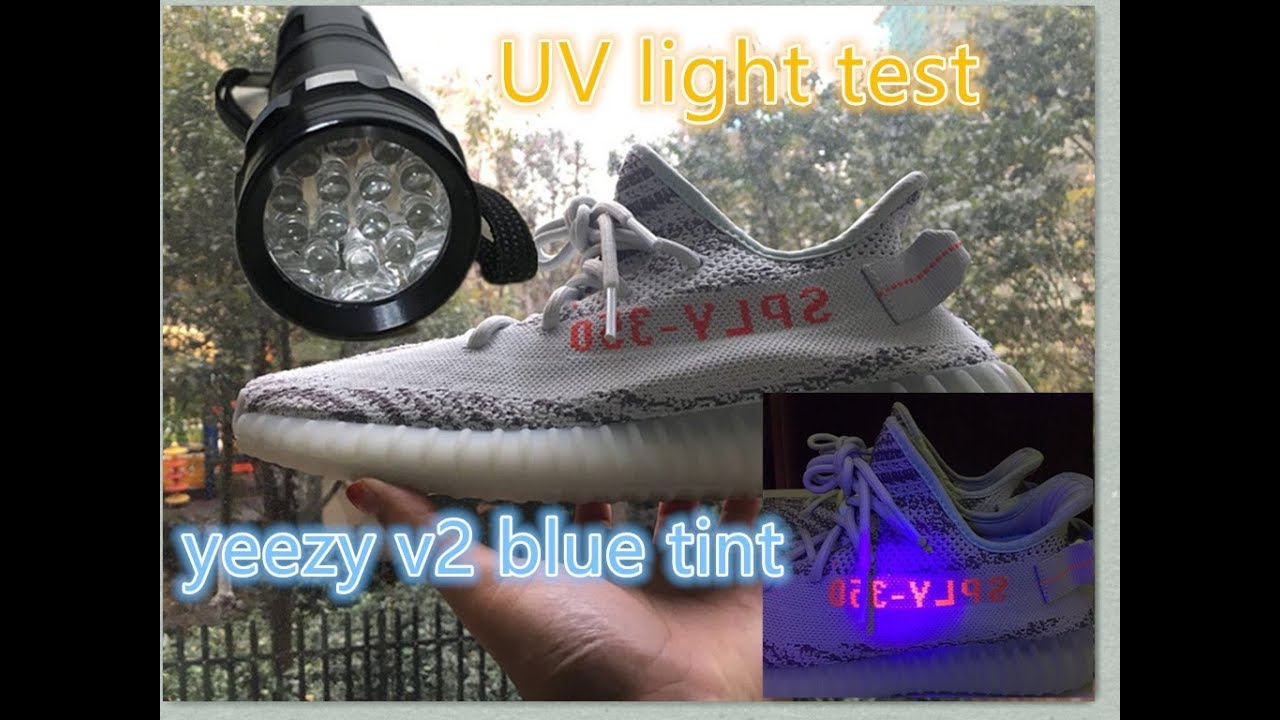 b875339132f4c AMAZING!!!! UV TEST FOR YEEZY V2 BLUE TINT - YouTube