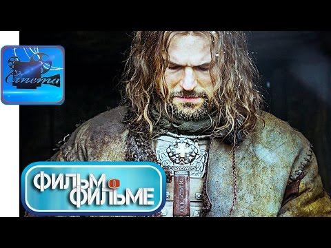 Владимир Епифанцев все видео