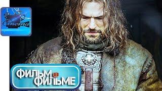 """ВИКИНГ [2016] Фильм о Фильме """"Создавая Древнюю Русь"""""""