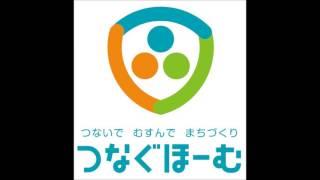 2016年12月01日(第105回)放送分 「ファイト!直方北ウイングス!!」 ...
