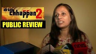 Ab Tak Chhappan 2 | PUBLIC REVIEW