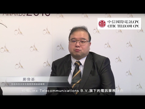 Daniel Kwong (SVP, IT & Security Services) was interviewed by Quamnet on QOEA2016