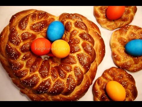 Armenian Easter Sweet Bread Recipe - Katnahunc - Heghineh Cooking Show