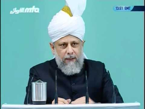 Urdu Friday Sermon 2 June 2006, Divine Attribute of Al-Nasir and Naseer ~ Islam Ahmadiyya