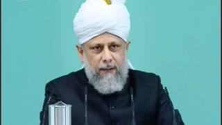 Urdu Friday Sermon 2 June 2006, Divine Attribute of Al-Nasir and Naseer ~ Islam Ahmadiyya
