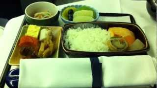 Lufthansa Business Class Airline Meal Food Part 4/4