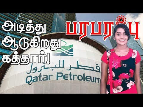 கத்தார் வேகம் எடுக்கிறது. உலக அளவில் பல்வேறு டீல்கள்   Qatar Petroleum expansion