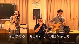 坂本九メドレー.
