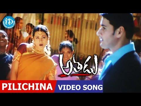 Athadu Video Songs -  Pilichina Song -  Mahesh Babu   Trisha   Trivikram   Mani Sharma