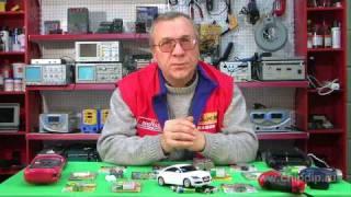 видео Хранение и утилизация батарей