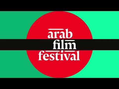 30 seconds Arab Film Festival 2017