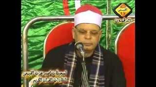 الشيخ محمد عبد الرحمن القزاز س الاحزاب حصريا على قناة القيعى 01229454381