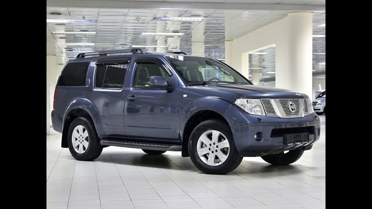 Nissan Pathfinder с пробегом 2006 |