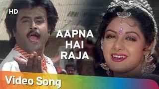 Apna Hai Raaj | Farishtay (1991) Songs | Dharmendra, Vinod Khanna | Bappi Lahiri Hits