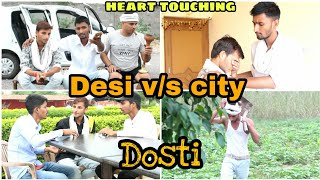 "Tere Jaisa Yaar Kahan""Desi v/s City ki Dosti"" heart touching and desi friendship short film"