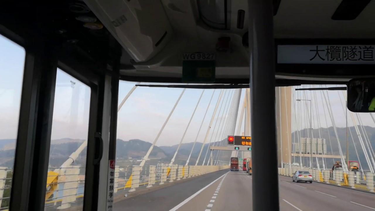 [2020首程車坐中巨無霸玻璃梯]KMB S-279X E6X6 WG9827 @ 279X 跑汀九橋及大欖隧道實錄 (下層前面展望) - YouTube