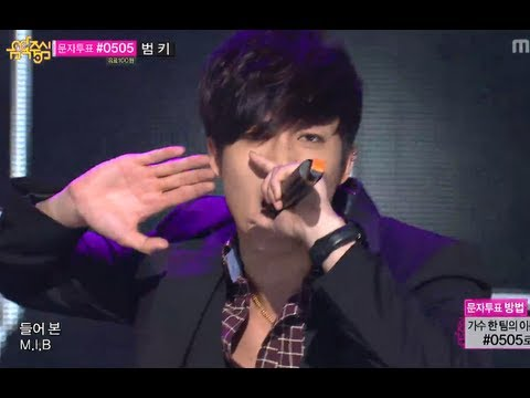 M.I.B - Men In Black, 엠아이비 - 들이대 Music Core 20130831