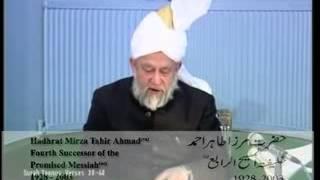 Darsul Quran 10 Mars 1994 - Surah Yoonus versets (38-40)