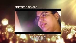 Krushinmel Krushinmel   Karaoke   With Lyrics    Nitha   Anoop   Sadhu   Jince   Jijin   Francis   Mp3