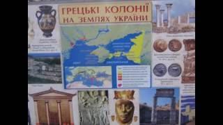 Для урока по древней Греции