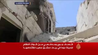 قصف جوي ومدفعي من قوات النظام لدوما