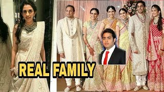 Shloka Mehta (Akash Ambani Fiance ) Real Family , Bf And More