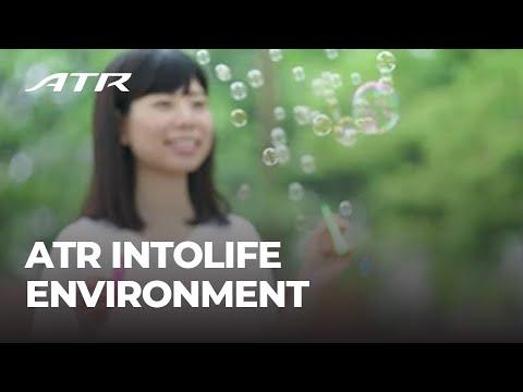 ATR INTOLIFE - ENVIRONMENT