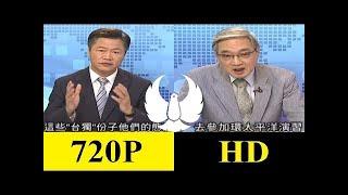 20171120 《走進台灣》 美國會報告籲邀台灣軍事演習 再衝擊兩岸關係 thumbnail