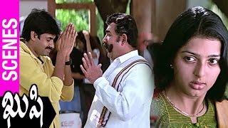 Pawan Kalyan impresses Vijayakumar | Kushi Movie Scenes | Bhumika | Ali | Mani Sharma