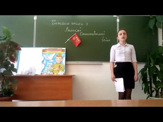 Изображение предпросмотра прочтения – ВикторияКусь читает произведение «Стихотворение о почтальонке» Т.Черновской