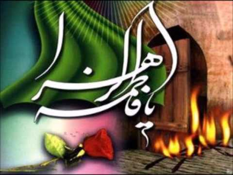 Bagh-e-Fidak | Syeda Fatima Zahra | 2015 / 1437