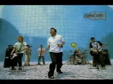 Kemuri - Workin' Dayz (Alive, 2008)