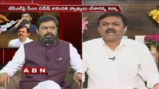ABN Big Debate Heats up Politics in AP | TDP Vs BJP | IT Raids | ABN Telugu