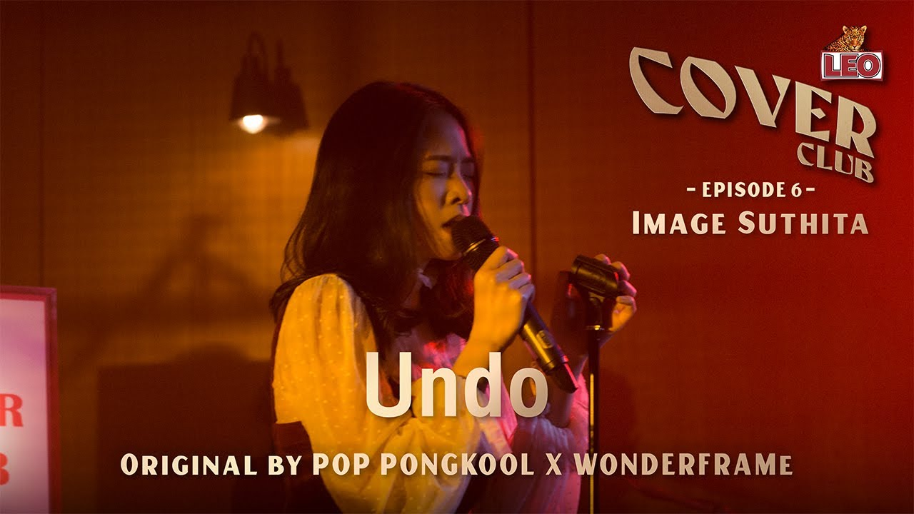 Undo - Image Suthita   LEO Cover Club   Original by ป๊อบ ปองกูล X Wonderframe
