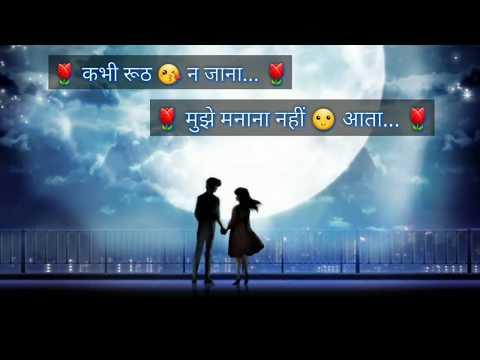 Kabhi Ruth Na Jana Mujhe Manana Nahi Aata Best Shayari|mix Dil Diya Gallaon