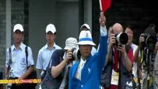 Shooting - Men's Skeet - Beijing 2008 Summer Olympic Games