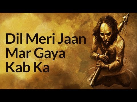 Jaun Elia | Zakhm-e-ummid bhar gaya kab ka | Urdu Ghazal Of jaun Elia
