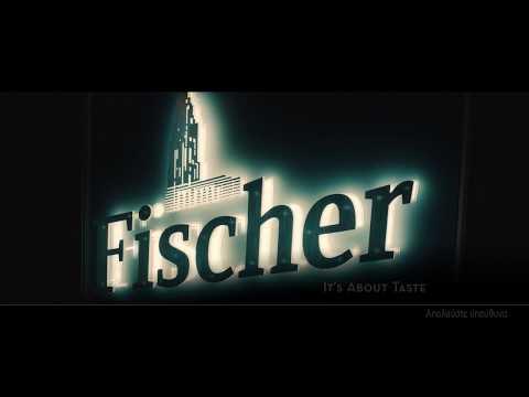 Fischer - Naked Truth